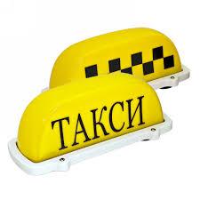 nuzhno-xoroshee-taksi-mersi-kiev