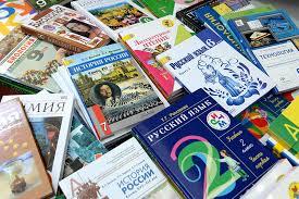 shirokij-assortiment-uchebnoj-literatury-dostupnye-ceny-v-internet-magazin-shkolnyx-uchebnikov-petrovka